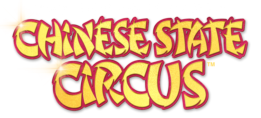 Chinese State Circus Comes to Newcastle Upon Tyne