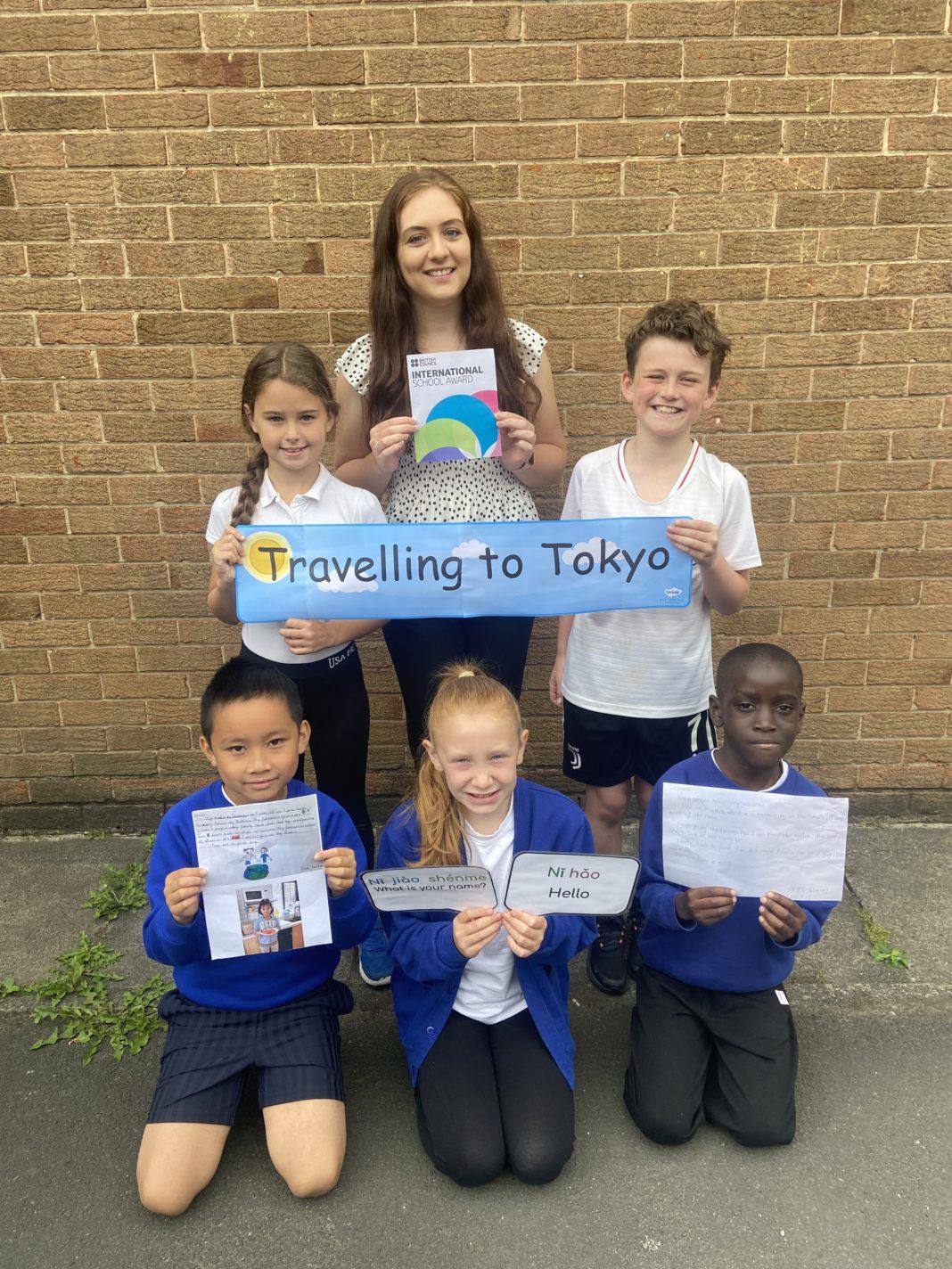 South Tyneside School Receives International School Award!